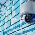 Sistema de cameras cftv